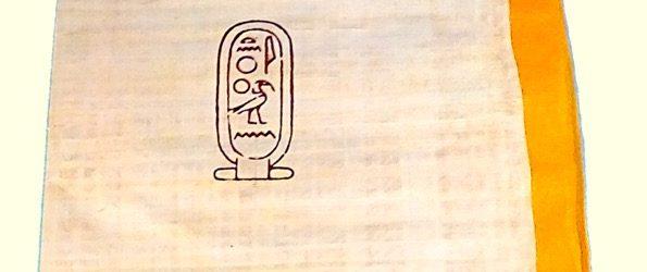 Der Sonnenhymnus des Echnaton
